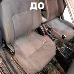 himchistka auto 240x240 - Химчистка салона